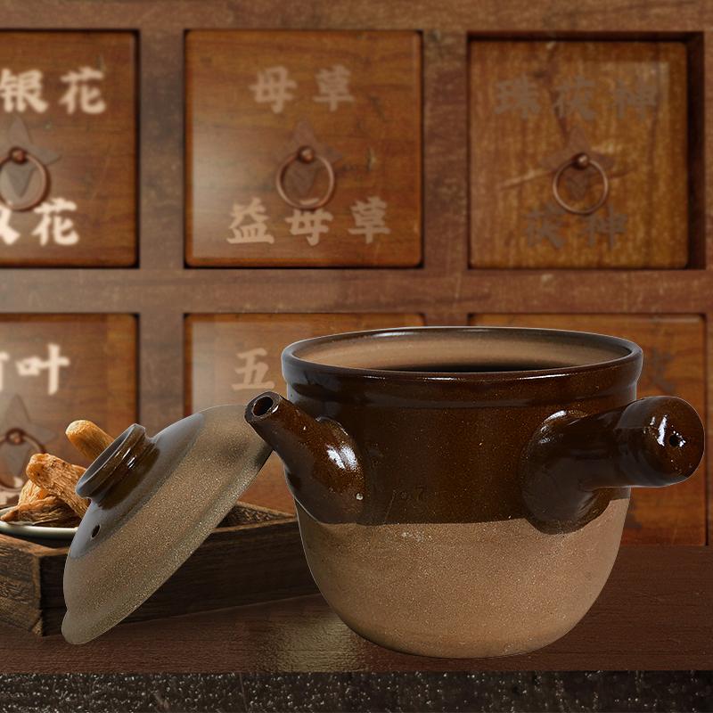 1号砂锅中药罐 (中药罐)